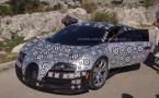 Новый Bugatti разгонится до 500 км/ч