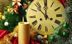 Поздравления с новым годом!!!)))