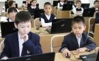 В Казахстане обещают ликвидировать трехсменное обучение в школах к 2018 году