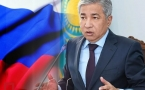 Имангали Тасмагамбетов официально назначен послом Казахстана в России