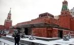 Демонтировать мавзолей и захоронить Ленина просят в Госдуме РФ