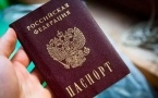 Гражданство России смогут получить все, кто родился в СССР