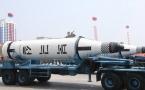 КНДР провела неудачный запуск ракеты