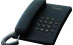 продам телефоны Панасоник