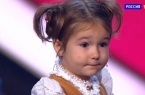 Четырехлетняя россиянка удивила способностью свобо…