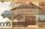 Банкноты номиналом 1000 тенге действительны как с…