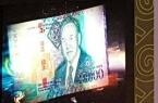 Десятитысячную купюру с изображением Назарбаева пр…