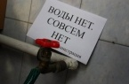 В некоторых домах в Павлодаре на сутки отключат во…