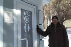 Павлодарский биотуалет пользуется популярностью по…