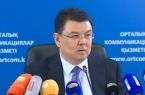 Аким области пообещал запустить очередное предприя…