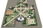 Власти решились на обновление Центрального городск…
