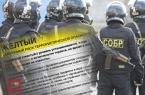 В Казахстане снят желтый уровень террористической…