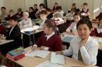 Пересмотреть требования к школьному оборудованию и…
