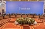 Казахстан выделил более 700 тысяч долларов на сири…