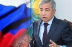 Имангали Тасмагамбетов официально назначен послом…
