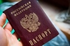Гражданство России смогут получить все, кто родилс…