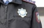Полицейские могут лишиться работы за обращение к г…