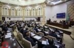 Закон о коллекторской деятельности принят Парламен…