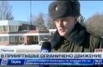 На трассах Павлодарской области ограничено движени…