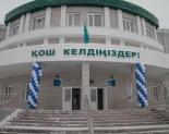Новая школа открылась в Павлодаре