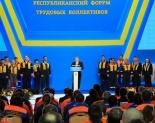 Самая твердая валюта это труд человека, - Нурсултан Назарбаев