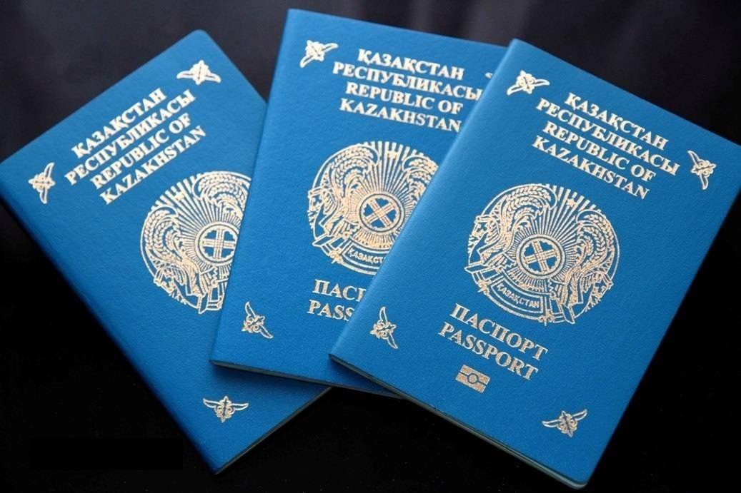 Как сделать загранпаспорт в казахстане