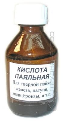 Ортофосфорная кислота своими руками 35
