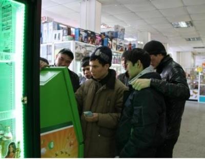 Игровой Автомат Механический
