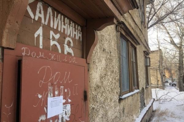 «Бывали случаи, когда в туалетных бачках замерзала вода». Павлодарские новоселы отнюдь не рады переезду