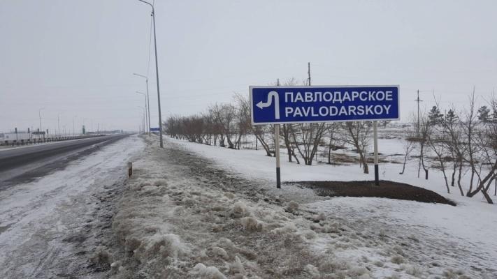 Пригород Павлодара завис в неопределенном статусе
