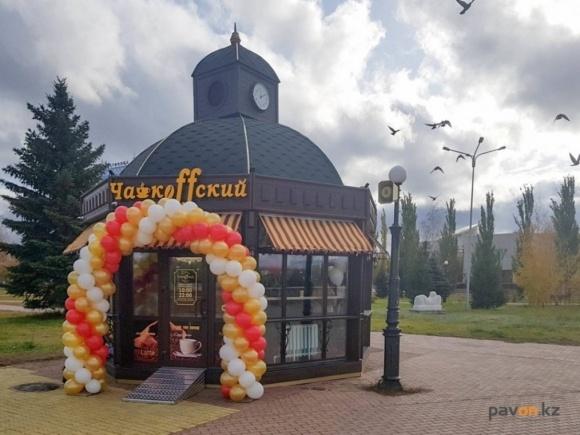 В Павлодаре на набережной официально открылась кофейня
