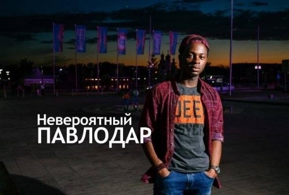 Павлодарский Ной, рэпер Серега и другие замечательные жители и особенности города на Иртыше