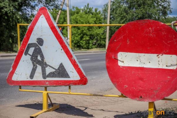 С 30 июля в Павлодаре частично перекроют две центральные и одну второстепенную улицы