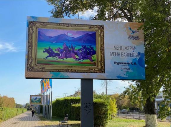 Городское искусство: рекламные щиты в центре Павлодара украсили картинами местных художников