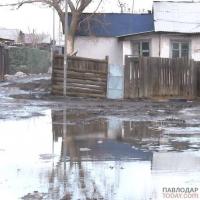 Вместе со снегом на Втором Павлодаре «растаяли» и дороги