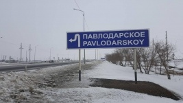 Изменения границ Павлодара обсудили депутаты городского маслихата