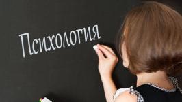 Учитель-россиянка получила штраф за работу в казахстанской школе без разрешения