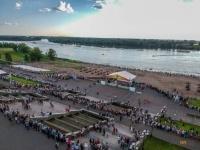 Павлодарцы могут выбрать звезд, которые выступят этим летом на набережной