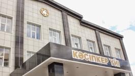 Палата предпринимателей Павлодарской области против повышения тарифов на отопление