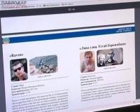 Создан каталог кинофестиваля «ERTIS Cinema»