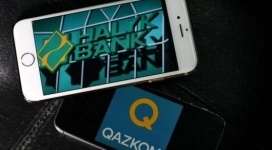 Qazkom заключил меморандум с Народным банком о сделке