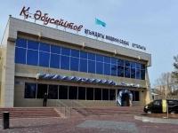 Учреждения культуры в Павлодарской области пора оптимизировать?