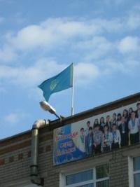 Флаг верх ногами над входом 4-й школы