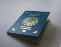 Почти тысячу долларов штрафа заплатит бывший казахстанец, забывший после смены гражданства сдать паспорт РК