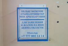 Всего три жалобы на качество медицинских услуг поступило за два месяца 2018 года в Павлодарской области