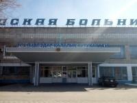13-летнему ребенку пересадили почку умершей в Павлодарской области женщины