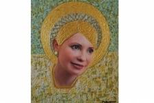 Икону Юлии Тимошенко выставили на еВау за 100 тысяч евро