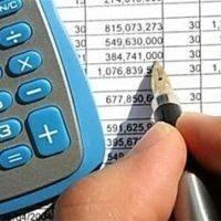 О контроле за расходованием средств, выделенных из Национального фонда Республики Казахстан