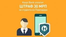 Kaspi bank извинился перед программистом из Павлодара
