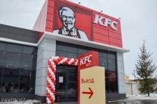В Павлодаре открыли KFC